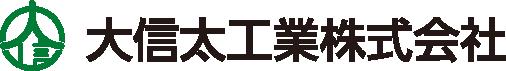 大信太工業株式会社